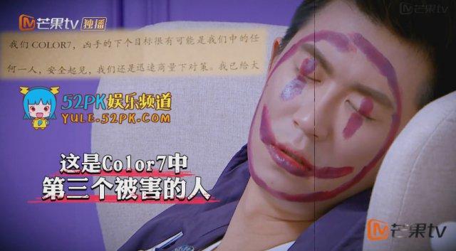 明星大侦探3第一期上线剧情介绍 吴磊会是最终幕后凶手吗?