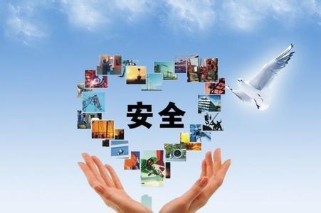 福建省委省政府联合印发推进安全生产领域改革发展意见