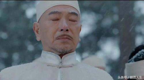 那年花開月正圓沈星移提親周瑩誓不改嫁 兩人結局超虐沈星移死了
