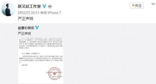 迪丽热巴官方辟谣:和某男艺人是虚假消息,网友:发生了什么