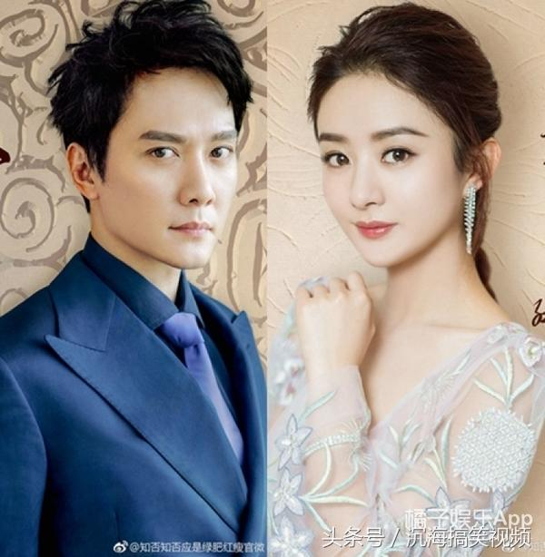 赵丽颖冯绍峰被拍,赵丽颖为什么一直不肯承认和冯绍峰的恋情