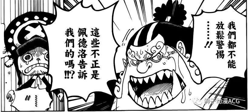海賊漫畫王879話分析 舔舔果實不怕海水?糯糥并不是橡膠上位種