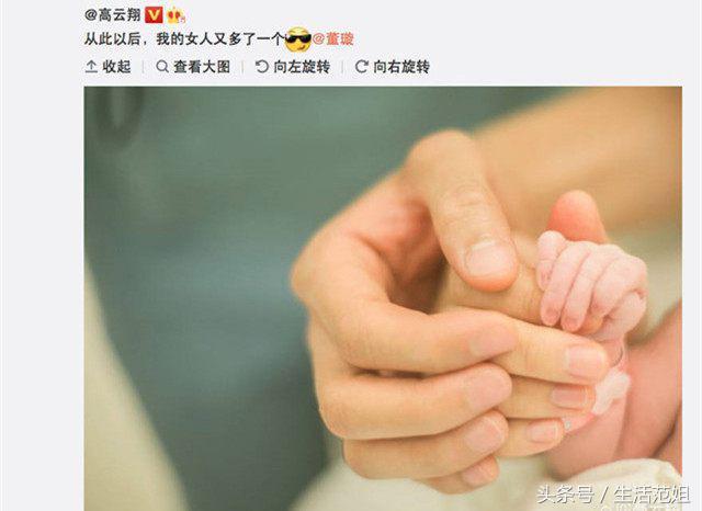 佟丽娅,陈思诚: 陈晓,陈妍希家宝宝出生少出的照片是一家三口剪刀图片