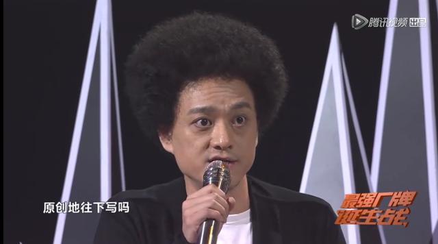 """明日之子毛不易奪得冠軍 導演:""""意料之外,情理之中"""""""