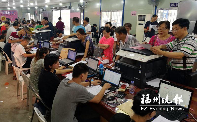 福州浦下旧改项目全面推进征收工作 签约超七成