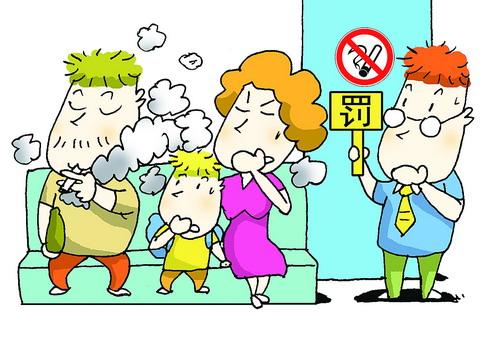 公共场所违规吸烟最高罚200元 厦门市文明新规下月起施行