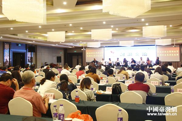 镇江与新北两地基层社区民众研讨低碳社区建设