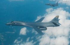 朝鲜最新消息今天 美B-1B在半岛东部国际空域飞行F-15护卫