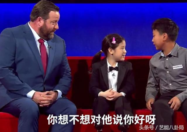 6岁钢琴小神童安可在美国红炸了!主持人和翻译再次失去控制权