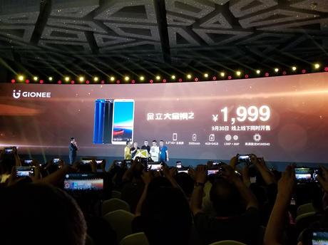金立M7发布:全面屏安全双芯片售2799元 营销费达10亿