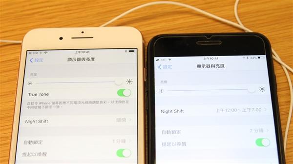 果粉狂吐槽iPhone 8屏幕太黄怎么回事?真相是这样!