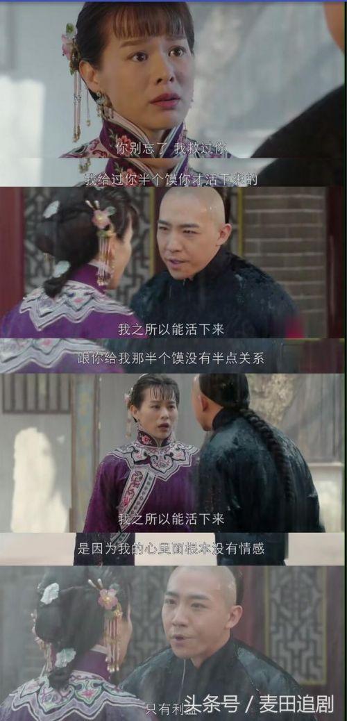 太可恨!胡咏梅亲口承认下毒杀吴聘 破产自杀前还杀了周老四