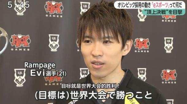S7期待的中日大战没戏了,日本网友嘲讽RPG:在全世界面前丢人!