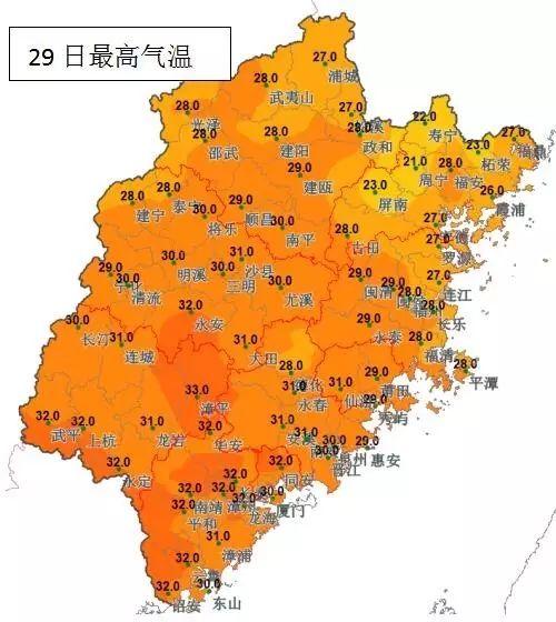 冲着五彩祥云,福州38℃也算值了!这周五冷空气就来了!
