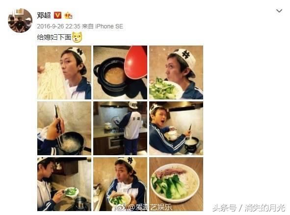 娘娘9月26日生日,邓超凌晨微博发祝福,网友:娘娘的黑粉