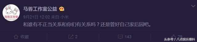 王宝强离婚案新进展,马蓉终于发声明承认多层不正当关系!