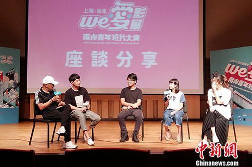 台湾青年导演:大陆电影市场是台年轻电影人机会