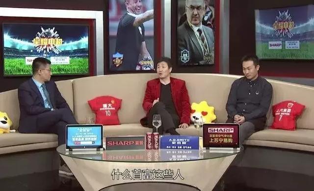 郝海东炮轰中超土豪:你们玩足球的人,都没有好结果!