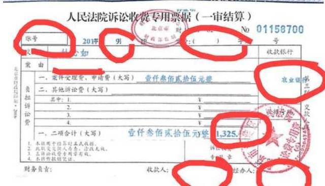 林心如疑似被全网封杀?网友称诉讼票也是作假?