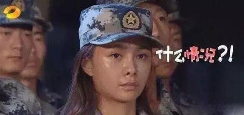 沈梦辰在火星情报局爆料了一个心机女星 竟是粉丝很多的她!