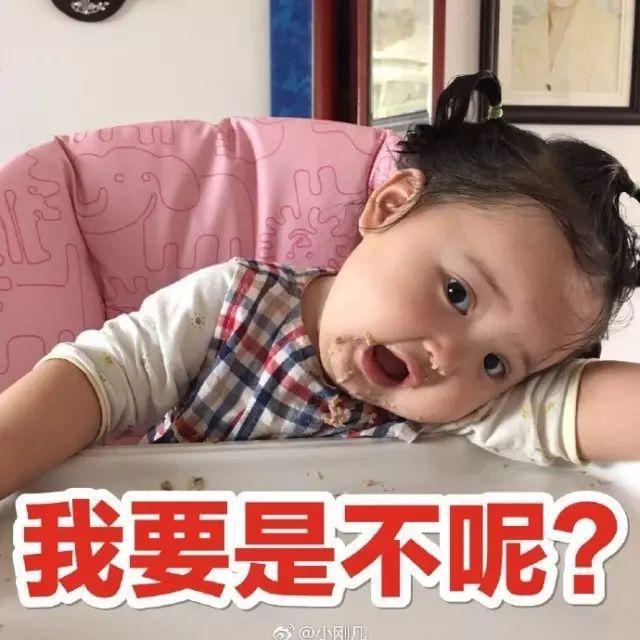 大中华萌妹图片敬礼!两岁表情几肉感正量小刚举手表情包走红图片
