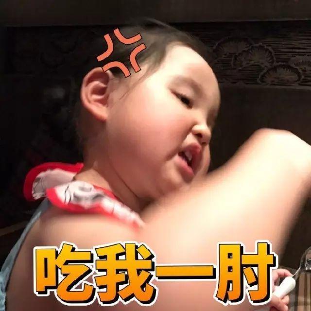 大中华萌妹表情走红!两岁小刚几搞笑正量表情包肉感爱心图片