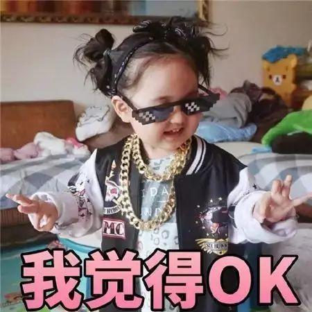 大中华萌妹小刚走红!两岁表情几肉感正量发聊天男qq自拍包表情图片