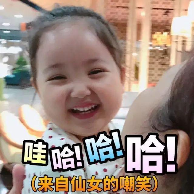 大中华萌妹表情走红!两岁小刚几肉感正量叼墨镜包动态烟戴表情图片