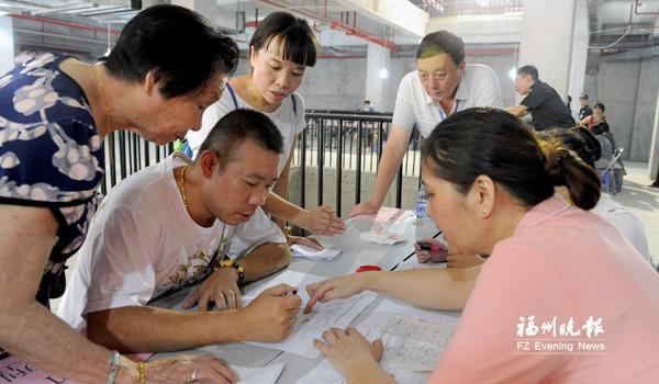 福州鼓楼龙峰雅居园进行回迁选房 291户居民选定新居