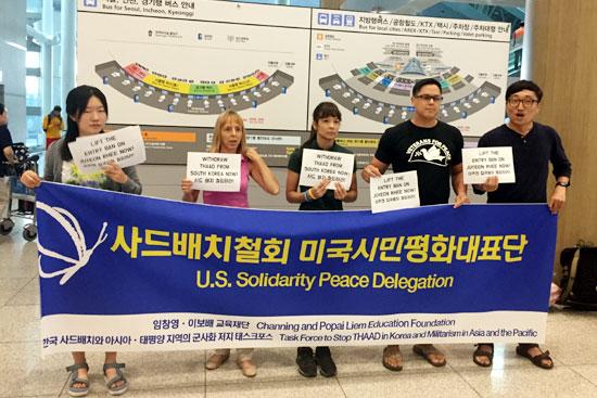 萨德最新消息 美国女子欲访韩反萨德 被韩国政府拒绝入境