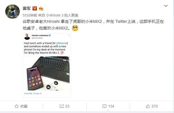 谷歌Android业务老大晒小米MIX 2:盛赞100分