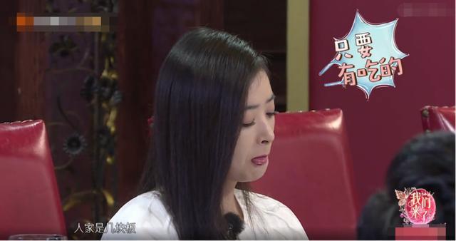 《我们来了》蒋欣讨厌沈梦辰已写在脸上!汪涵开她玩笑直接甩脸子
