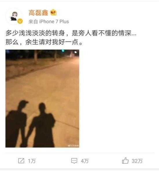 薛之谦黑幕揭露,招来麻烦,看来杨幂当初的阻挠也是事出有因!