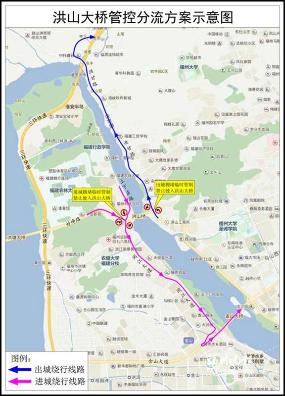 福州国庆节将迎出游高峰 四大桥一隧道分流管控