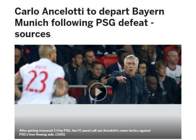拜仁主帅安切洛蒂下课!欧冠惨败巴黎圣日耳曼后他成替罪羔羊