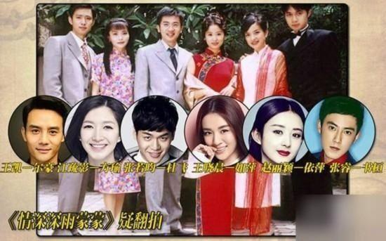 赵丽颖2018的六部新剧,感觉任何一部都拒绝不了