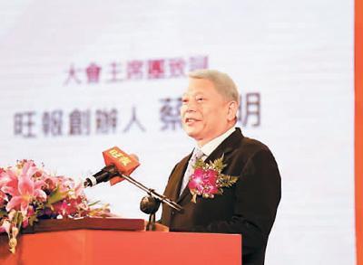 旺旺集团董事长蔡衍明:期盼两岸人民生活更美好