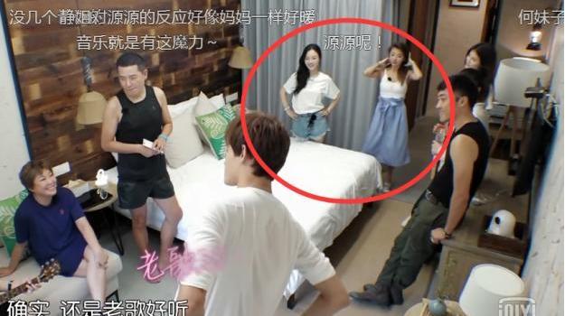 郑恺女友程晓玥见何穗为什么满脸尴尬,一直站李小璐身旁太心机