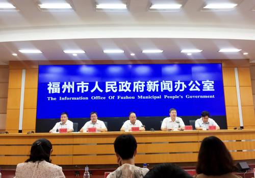 2017中国计算机大会10月26日~28日在福州举行