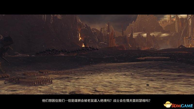 全面战争战锤2派系自驾全攻略图文领主魔法阿坝到重庆兵种攻略图片