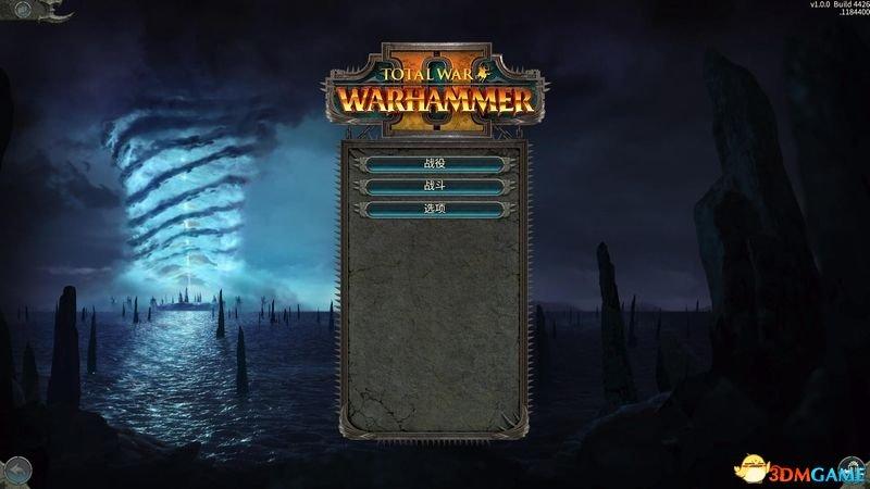 全面战争战锤2领主密室全兵种攻略魔法派系越狱图文逃生游戏攻略图片