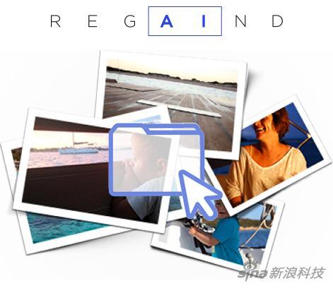 苹果收购法国初创公司Regaind 专注于图像识别