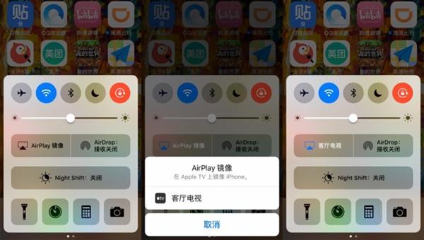升级iOS11后电视投屏没法用? 试试这两个办法