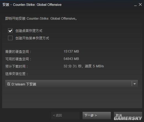 《CS:GO》Steam国区免费版开放下载 直接安装就能玩
