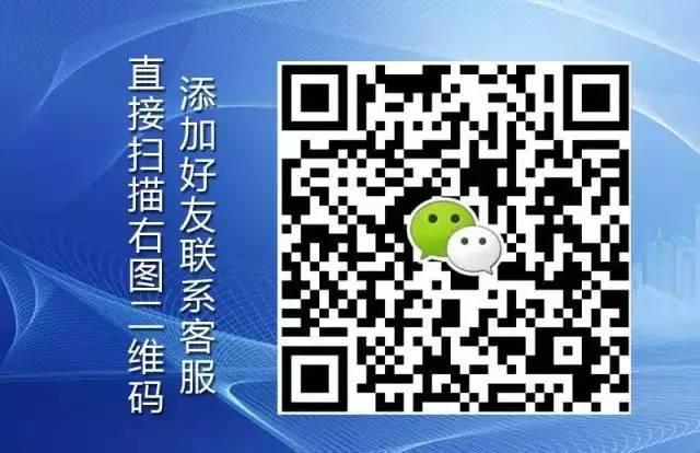 福建全省招募 金秋七彩云南大环线行摄之旅邀您同行