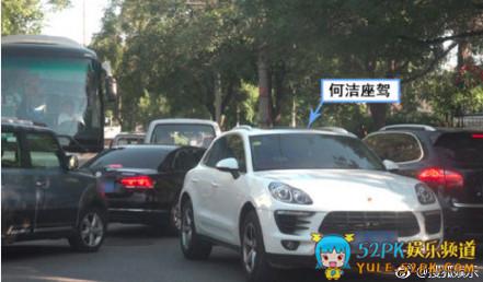何洁回应接孩子停车堵塞交通 立马致歉还被人说是炒作