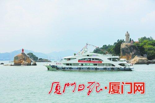 ca88亚洲城手机版下载_明起乘最新客轮体验世遗深度游 先环岛一圈再登鼓浪屿
