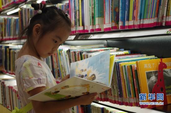 """福建省少儿图书馆宝龙分馆正式开馆 打造""""图书馆+""""概念美学空间"""