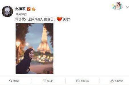 冯绍峰沉默回应后,颖宝后首次回应恋情,网友:尊重她的选择