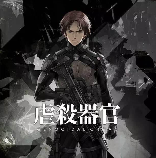 日本被称为神作的三部科幻小说,改编成动画后,在国内爆冷
